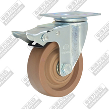 5 inch flat bottom movable brake nylon wheel