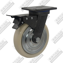 6 inch flat bottom brake super nylon wheel