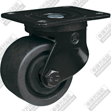 3 inch flat bottom movable conjoined nylon wheel